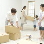 【広島県の引越し】※引越し料金相場・料金を安くする方法・見積もりのコツ|単身1人・夫婦2人・家族3人4人5人
