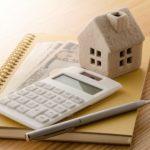 ダブル家賃とは?ダブル家賃を防ぐにはどうすればよい?