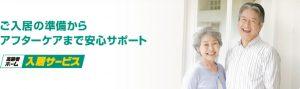 yamato_korei